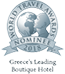 San Antonio Santorini Hotel, World Travel Awards 2016 Nominee as Greece's Leading Boutique Hotel